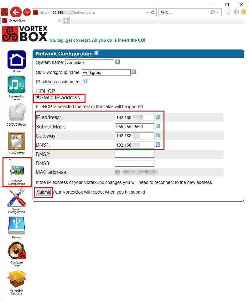Vortexboxサーバー管理画面